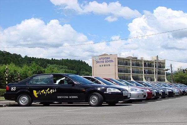人吉自動車学校